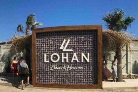 "Lindsay Lohan estrenará reality ""Lohan Beach House"""